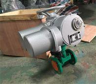 G941J电动衬胶隔膜閥