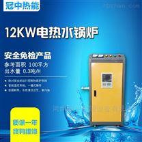 电采暖炉12kw电热水锅炉