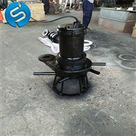 QXB3KWQXB3KW潜水离心式曝气机