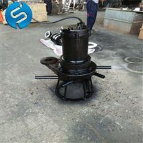 5.5kw潜水离心式曝气机