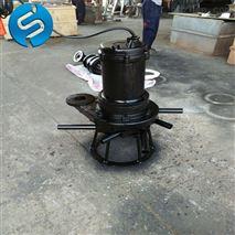 QXB3KW潛水離心式曝氣機