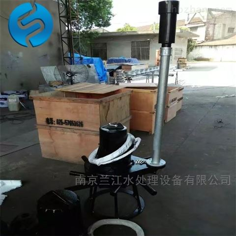 QXB5.5kw离心式潜水曝气机