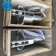 QJB-W型污泥内回流泵