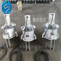 混合液回流泵(水平螺旋桨泵)