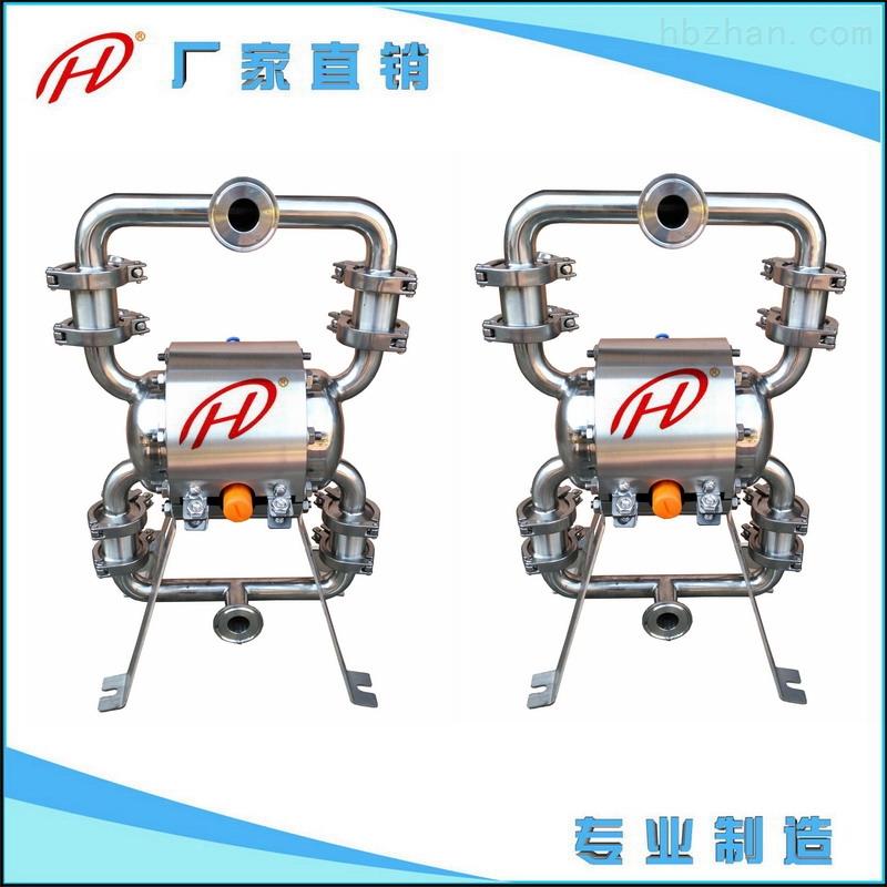 不锈钢食用级气动隔膜泵