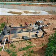 150m3/d地埋式汙水處理裝置