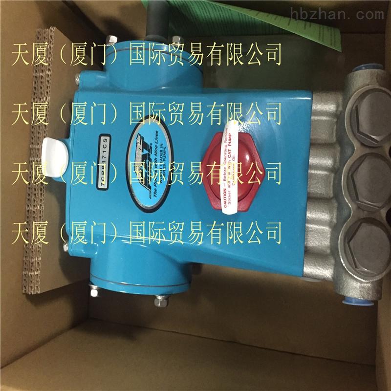兴县CAT猫泵6777高压柱塞泵原装