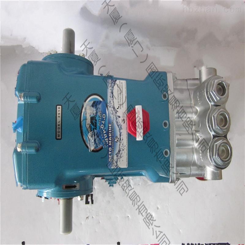 克山CAT猫泵6810高压柱塞泵原装