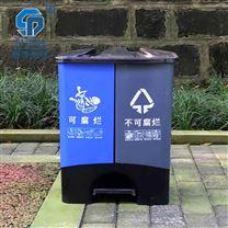 重庆40L双桶分类塑料垃圾桶生产厂家