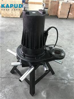 污水处理厂废水回用离心曝气机QXB2.2
