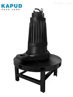 自吸式大功率水下圆盘离心曝气机QXB11