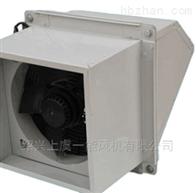 BWEX-400防爆边墙送风机 配设90°防雨罩