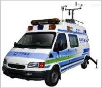 空气应急监测车