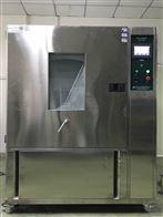 防尘检测设备-砂尘试验箱