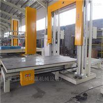 水泥发泡板造型切割设备机厂