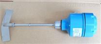 SBNZX-160H-K电厂专用料位感知器