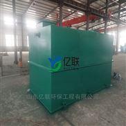 地埋式一体化养殖污水处理设备  厂家直销