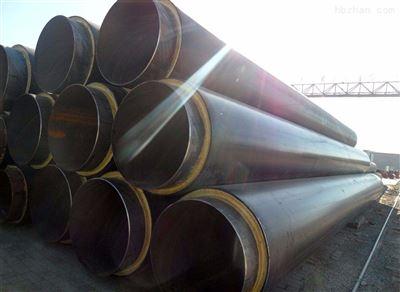 定做硬质聚氨酯预制直埋保温管生产厂家施工报价