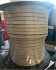 可定制芳纶碳素混编,黑白芳纶盘根