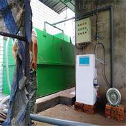 300m3/d地埋式污水处理站