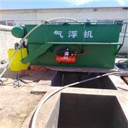 新農村地埋式汙水處理裝置betway必威手機版官網