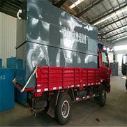 每天25噸一體化生活汙水處理站