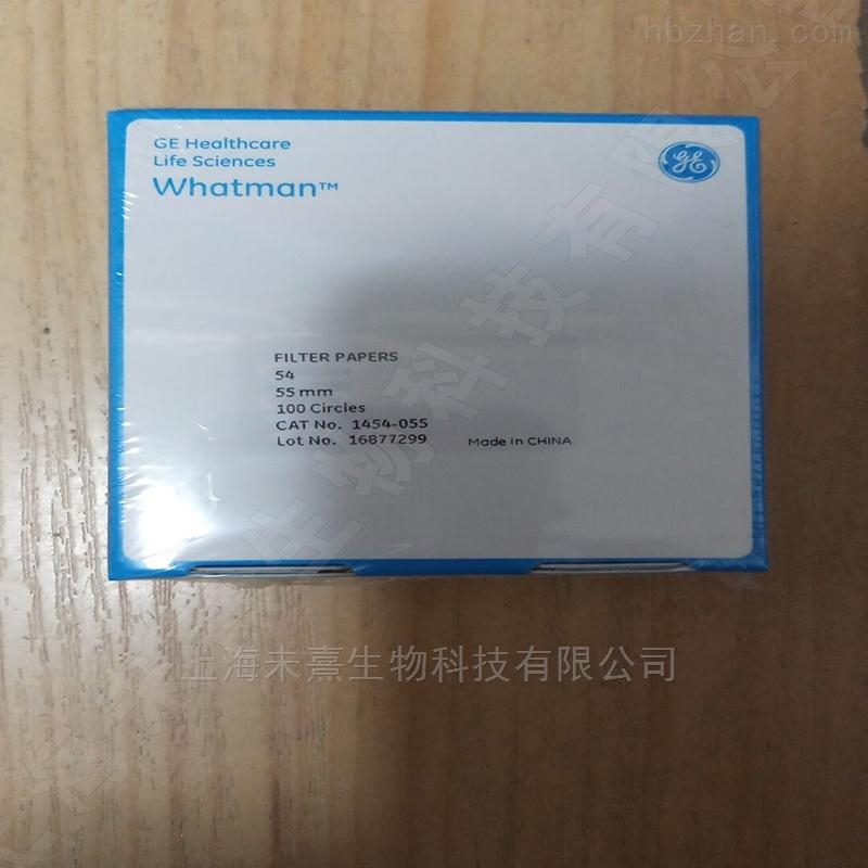 Whatman 54号定量滤纸