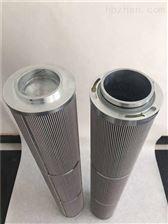 齊全雙通SFX-240*30 雙筒回油管路過濾器油濾芯