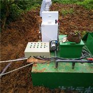 每天30吨一体化生活污水处理站