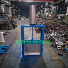 LMD-6方形插板阀