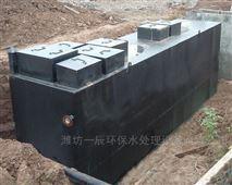 庆阳洗车废水处理设备厂家直销