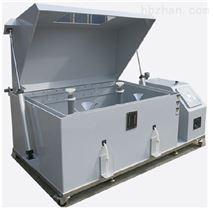 複合式鹽水噴霧試驗機/鹽幹濕腐蝕試驗箱