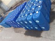 有機矽消泡劑,河北安諾生產阻垢劑殺菌劑