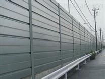 廊坊市声屏障 吸音声屏厂家 公路隔音板