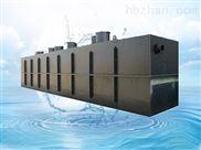 太倉市小型醫院汙水處理裝置處理方法