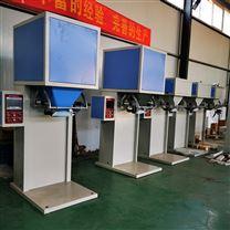 小型颗粒称重灌装机 自动计量包装机厂家