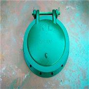 DN2400节能型拍门