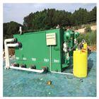 贵州组合气浮设备厂家