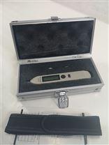 TM63C袖珍笔式测振仪