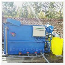 貴州溶氣氣浮裝置廠家