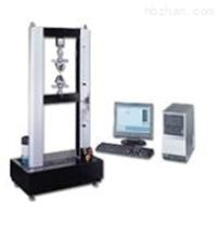 微機控製伺服電子試驗機