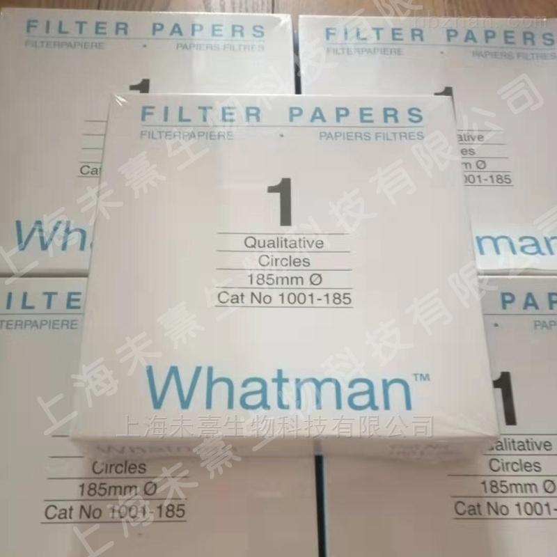 英国whatman 1号中速定性滤纸
