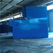 佛山环保污水处理设备规格