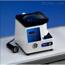 CentriVap® micro IR離心濃縮儀