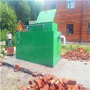 1.5t/h地埋式污水处理装置