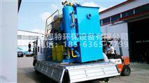 养鱼废水 食品加工污水 高效溶汽气浮机