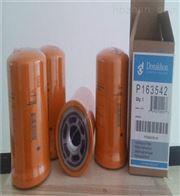P113093唐纳森液压滤芯