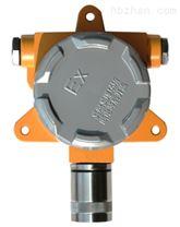 可燃氣體濃度探測檢測儀