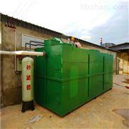每天90噸一體化汙水處理betway必威手機版官網