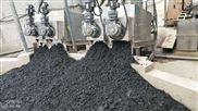造纸厂污泥脱水机价格